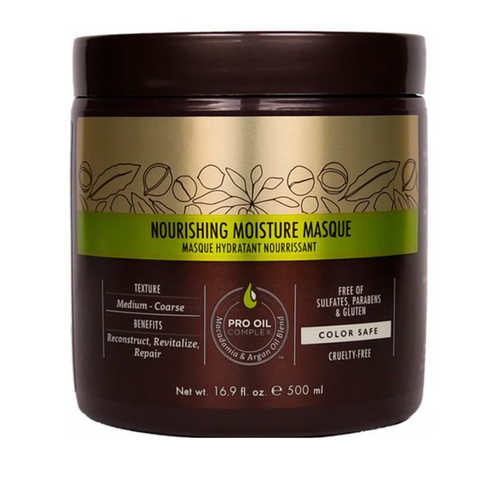 Маска Nourishing Moisture Masque питательная - 500мл фото